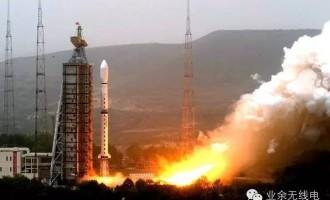 2015年9月19日发射的9颗业余无线电卫星频率详情